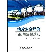 http://ec4.images-amazon.com/images/I/51SEngt8EzL._AA200_.jpg