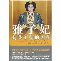 http://ec4.images-amazon.com/images/I/51SEr-kMa8L._AA200_.jpg