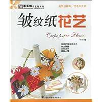 http://ec4.images-amazon.com/images/I/51SFacP50jL._AA200_.jpg