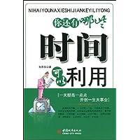 http://ec4.images-amazon.com/images/I/51SG%2BiPdG7L._AA200_.jpg