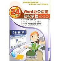 http://ec4.images-amazon.com/images/I/51SG-gGW32L._AA200_.jpg