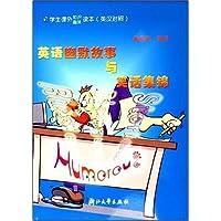 http://ec4.images-amazon.com/images/I/51SGoScXxrL._AA200_.jpg