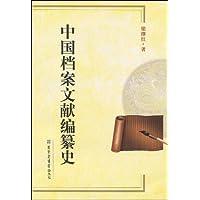 http://ec4.images-amazon.com/images/I/51SHAKKR1jL._AA200_.jpg