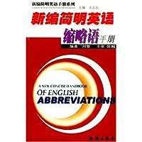 http://ec4.images-amazon.com/images/I/51SHF0mDWtL._AA200_.jpg