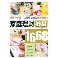 http://ec4.images-amazon.com/images/I/51SHW59a45L._AA200_.jpg
