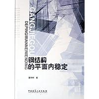 http://ec4.images-amazon.com/images/I/51SJ5g5xOQL._AA200_.jpg