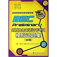 http://ec4.images-amazon.com/images/I/51SJMD7O5EL._AA200_.jpg