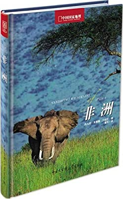 非洲.pdf