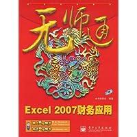 http://ec4.images-amazon.com/images/I/51SJvr-V3wL._AA200_.jpg