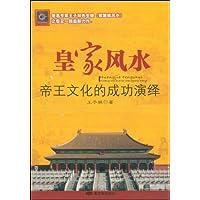 http://ec4.images-amazon.com/images/I/51SLMDiD6KL._AA200_.jpg