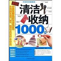 http://ec4.images-amazon.com/images/I/51SM8Xc9H0L._AA200_.jpg