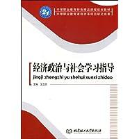 http://ec4.images-amazon.com/images/I/51SMGHoPQjL._AA200_.jpg