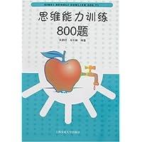 http://ec4.images-amazon.com/images/I/51SMT%2BiwbBL._AA200_.jpg