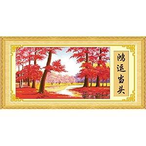 家家乐十字绣 精准100 印花十字绣 客厅风景大幅新款 鸿运当头二十图片