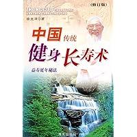 http://ec4.images-amazon.com/images/I/51SNf4uW62L._AA200_.jpg