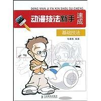 http://ec4.images-amazon.com/images/I/51SOEDdzKML._AA200_.jpg