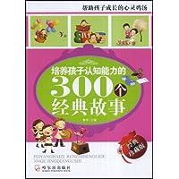 http://ec4.images-amazon.com/images/I/51SOcdxefkL._AA200_.jpg