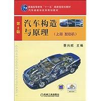 http://ec4.images-amazon.com/images/I/51SOcuM3PWL._AA200_.jpg