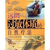 http://ec4.images-amazon.com/images/I/51SOscfK0WL._AA200_.jpg