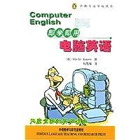 http://ec4.images-amazon.com/images/I/51SPE40cmeL._AA200_.jpg
