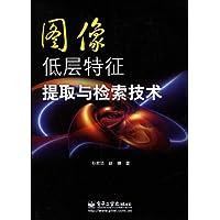 http://ec4.images-amazon.com/images/I/51SPmKSOzcL._AA200_.jpg
