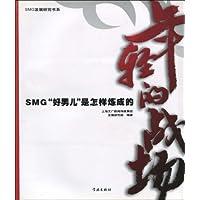 http://ec4.images-amazon.com/images/I/51SQBAq8D4L._AA200_.jpg
