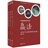 http://ec4.images-amazon.com/images/I/51SQD2HzcsL._AA200_.jpg