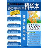 http://ec4.images-amazon.com/images/I/51SQetuxfPL._AA200_.jpg