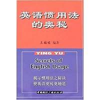 http://ec4.images-amazon.com/images/I/51SRYO-QtSL._AA200_.jpg