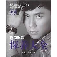 http://ec4.images-amazon.com/images/I/51SSIRa-YNL._AA200_.jpg