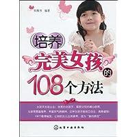 http://ec4.images-amazon.com/images/I/51SSr4C7mTL._AA200_.jpg