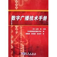 http://ec4.images-amazon.com/images/I/51STrUrPkwL._AA200_.jpg