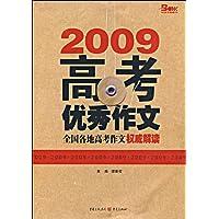 http://ec4.images-amazon.com/images/I/51SUFozWnoL._AA200_.jpg