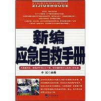 http://ec4.images-amazon.com/images/I/51SUYOddOML._AA200_.jpg