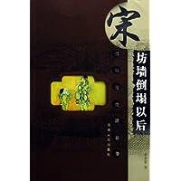 http://ec4.images-amazon.com/images/I/51SUlWzlnTL._AA200_.jpg