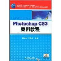 http://ec4.images-amazon.com/images/I/51SVEDWfI%2BL._AA200_.jpg