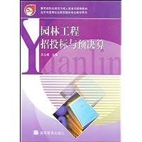 http://ec4.images-amazon.com/images/I/51SVTmhTkxL._AA200_.jpg