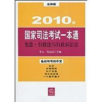 http://ec4.images-amazon.com/images/I/51SVc%2BqpPUL._AA200_.jpg