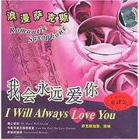 http://ec4.images-amazon.com/images/I/51SWAne25lL._AA200_.jpg