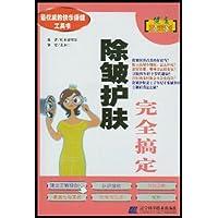 http://ec4.images-amazon.com/images/I/51SWVmWp5WL._AA200_.jpg