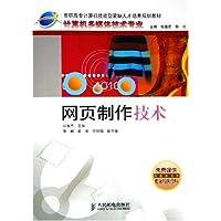 http://ec4.images-amazon.com/images/I/51SWar97RWL._AA200_.jpg
