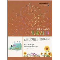 http://ec4.images-amazon.com/images/I/51SXUYEYLHL._AA200_.jpg