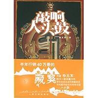 http://ec4.images-amazon.com/images/I/51SXqG-3V7L._AA200_.jpg