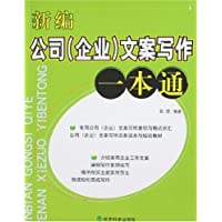 http://ec4.images-amazon.com/images/I/51SY4fVRY7L._AA200_.jpg