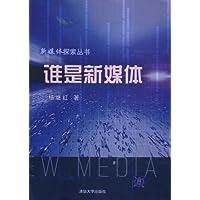 http://ec4.images-amazon.com/images/I/51SYDZtUYWL._AA200_.jpg