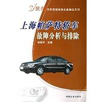 http://ec4.images-amazon.com/images/I/51Sa9DDtMRL._AA200_.jpg