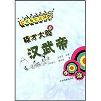http://ec4.images-amazon.com/images/I/51SaoKIPhgL._AA200_.jpg