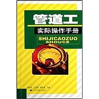 http://ec4.images-amazon.com/images/I/51Sawpgm4VL._AA200_.jpg