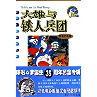 http://ec4.images-amazon.com/images/I/51SbWalOYHL._AA200_.jpg