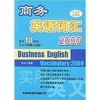 http://ec4.images-amazon.com/images/I/51SbXEA2mPL._AA200_.jpg